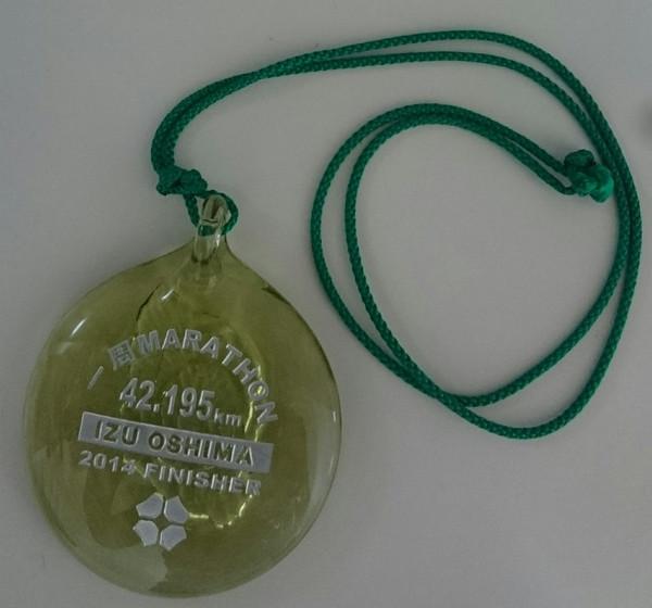 伊豆大島一周マラソン2014