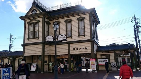 愛媛マラソン(愛媛県、2016年)~歴史文化の香りがいっぱいの松山を走る