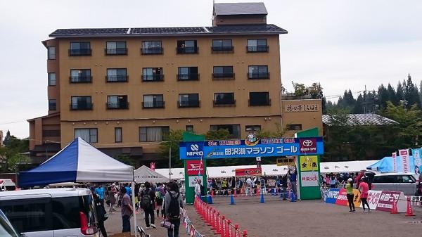 田沢湖マラソン(秋田県、2016年)~秋シーズン最初のフルマラソン(秋田県、2016年)~秋シーズン最初のフルマラソン