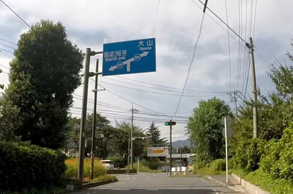 伊勢原駅から大山(おおやま)山頂までGoProで撮影