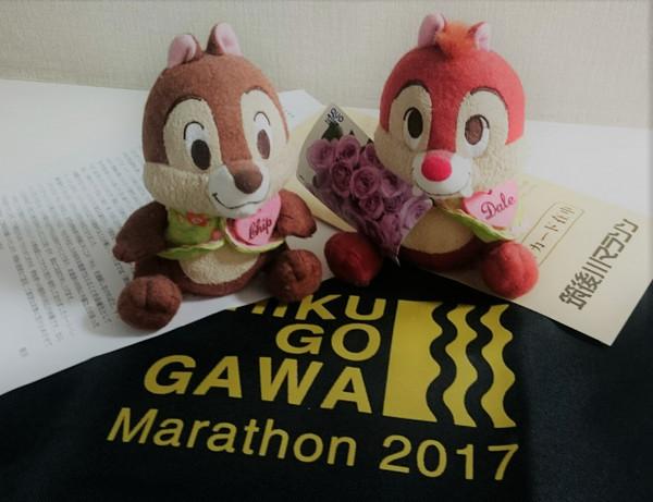 筑後川マラソンの参加賞を受け取って