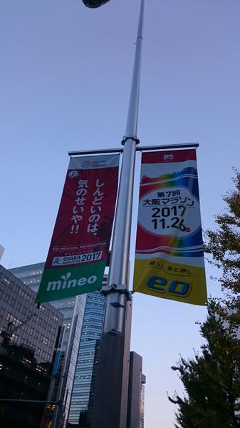大阪マラソンへ、準備万端の御堂筋と、どこ吹く風の通天閣