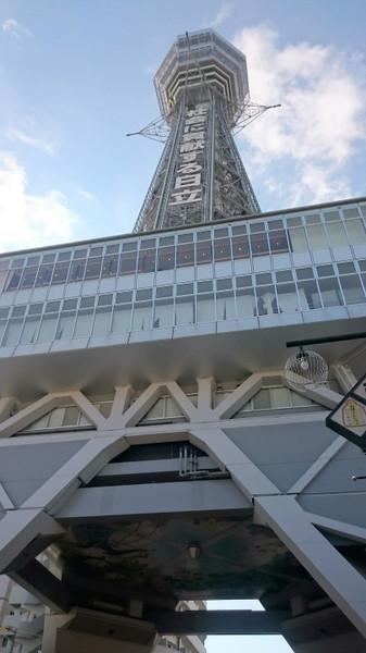 大阪マラソンへ準備万端~御堂筋から通天閣へ