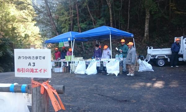 熊野古道トレイルランニングレース(三重県、2017年)