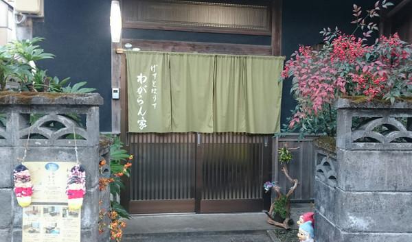 【速報】熊野古道トレイルランニングレースを無事完走