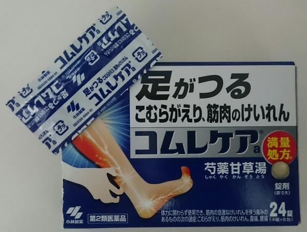 熊野古道で使用したトレラン装備(補給食)