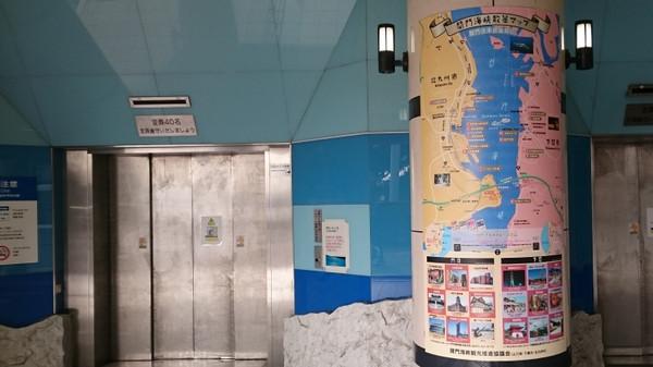 北九州マラソンの後は、門司港~関門トンネル~下関を、ぶら~り散歩