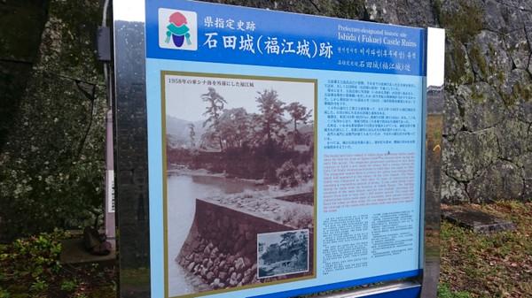 五島つばきマラソンの後は、福江島をぶら~り散歩