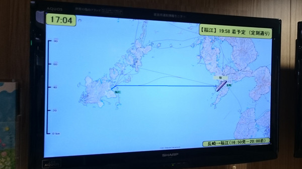 五島つばきマラソンの前後~長崎港から福江港へ向かうフェリーにて