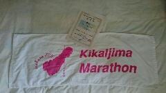 【速報】喜界島マラソンを無事完走