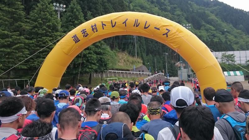 道志村トレイルレースは第二関門でタイムオーバー