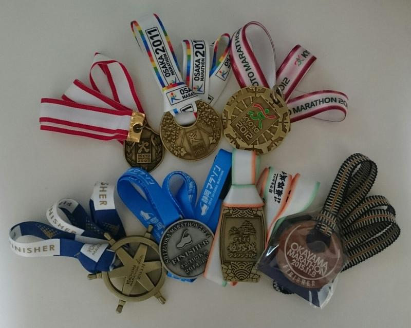 各地のマラソン第1回大会の完走メダル