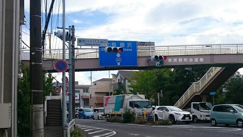箱根駅伝3区をペース走