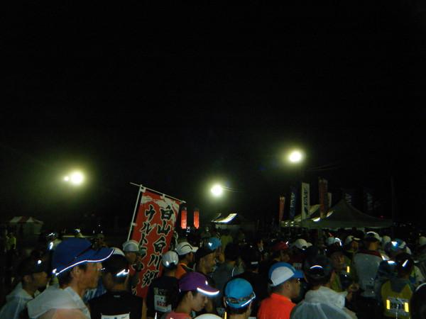 白山白川郷ウルトラマラソン2018