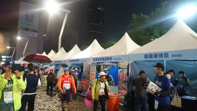 台北マラソン2018