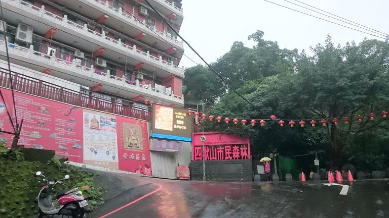 台北の裏町を散歩
