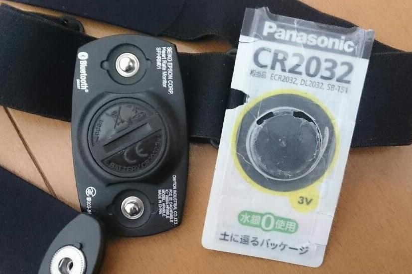 心拍計とボタン電池