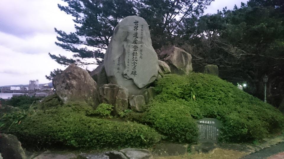 屋久島一周ウルトラECOマラニック2019