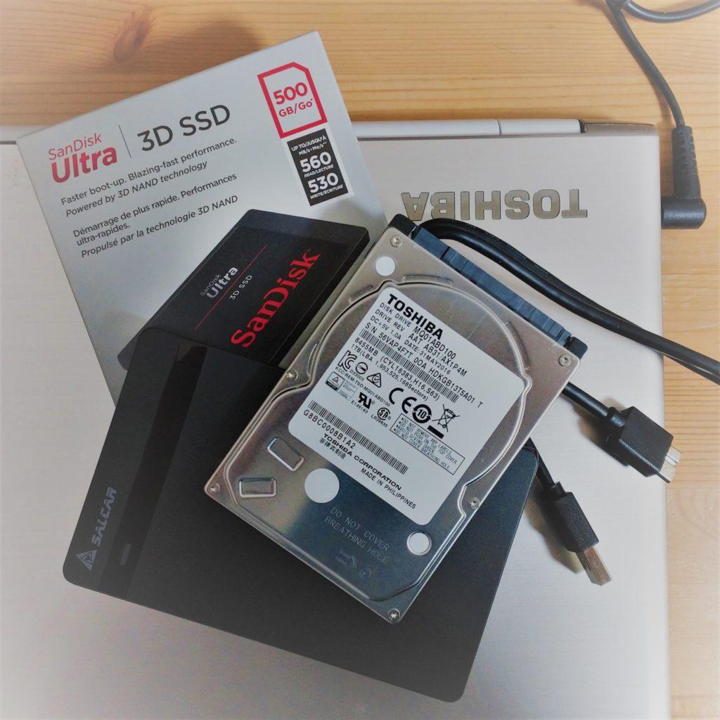 ハードディスクをSSDに交換