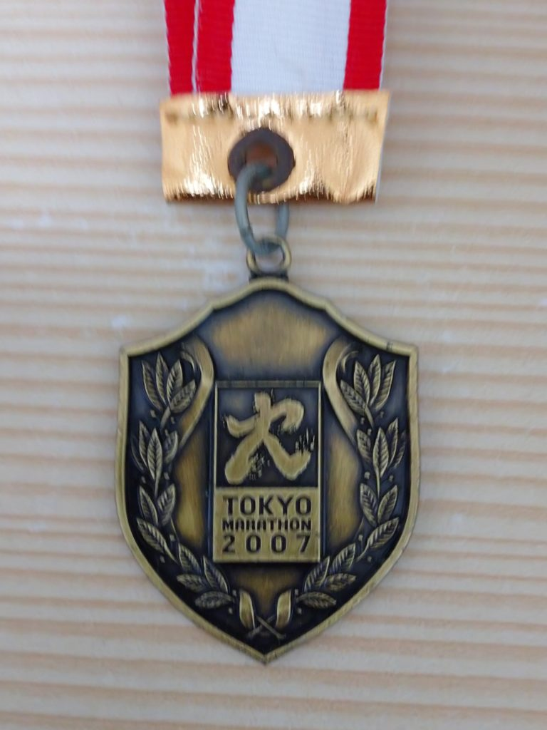 東京マラソン第1回大会の完走メダル