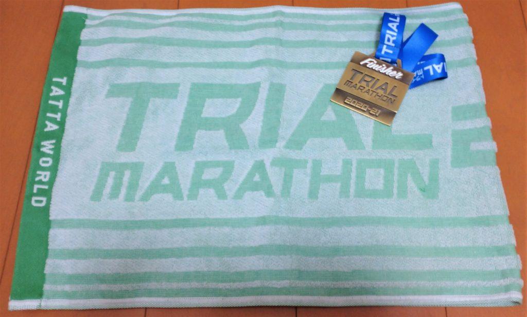 静岡・大井川トライアルマラソン(静岡県、2020年11月)